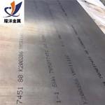 5083超寬鋁板 5083超長鋁板