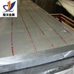 1070A铝板规格