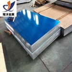 深圳铝合金板 5052铝薄板货源