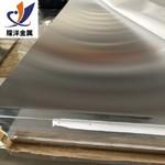 訂做易氧化移動電源鋁外殼6063