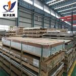 供应4A01(LT1) 铝硅合金