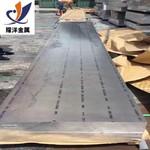 耐高溫2024-T351熱處理鋁板