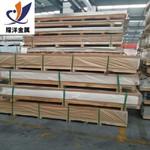 供应进口2017高硬度铝板