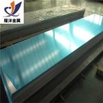 2A12-T351鋁板材質證明書