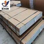 5A02铝板热处理范围