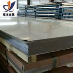7075表面光亮平整铝板 厂家直销