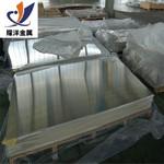 現貨供應6013噴砂氧化鋁板