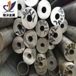 2024精密鋁管 2024鋁管規格