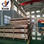 日本原装进口AL5052铝板