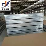2011超厚模具铝板