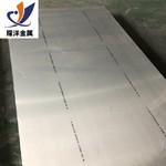 上海2024超硬铝板价格