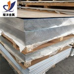 進口鋁板5052化學成分