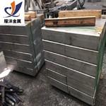 厂家直销西南铝3003-H14铝板