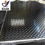 五條筋5754花紋鋁板 5754防滑鋁板