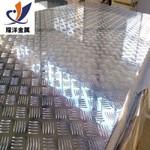 武漢花紋鋁板廠家 5052防滑鋁板