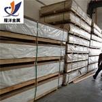 7a04超宽铝板 7a04超长铝板