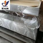 3004防锈铝板厂家报价