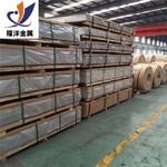 防锈铝5086铝板 AL5086铝合金