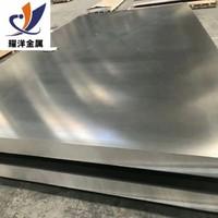 国产5754铝板 5754拉丝铝板