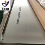 1050铝板相关标准