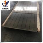 德國進口超平鋁板 6061環保鋁板
