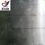 2017-T3铝板硬度标准