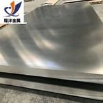 德国爱励6082-T651铝板