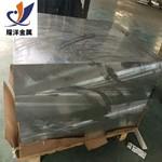 6061鋁板與5052鋁板的區別