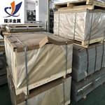 深圳7075铝板批发
