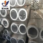 5083高精密铝管 国标无缝铝管