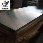 广东5052高精度铝板 5052镜面铝板