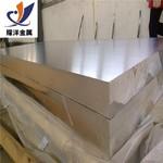 美鋁7075-T7351鋁板批發