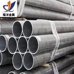 5083大口徑鋁管 5083薄壁鋁管