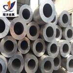 大口徑6061鋁管 6061鋁管廠家