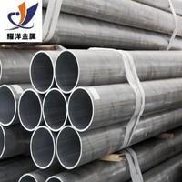 铝无缝管 2A12高品质铝管
