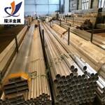 6061铝管规格 6061铝管型号