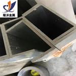 供應6061鋁方管 矩形鋁管