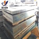 船舶專用5754鋁板價格
