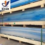 6061-t6薄铝板 国标优质铝板