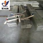 1060工业铝排 1060挤压铝排