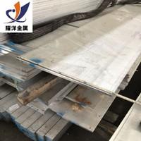 2a12铝排出厂价 国标铝排零售