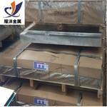 国标6013铝板多少钱一吨