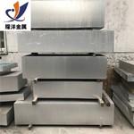 美国原装进口铝板 7075-T651铝板