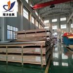 供应中厚板 7050-T6铝板厂家报价