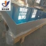 进口2A60铝板 2A60铝板材质书