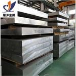 河南5052铝板 5052热轧铝板