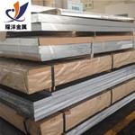 1050拉伸铝板 1050铝板性能
