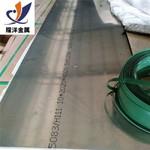 进口6082铝板 6082拉丝铝板