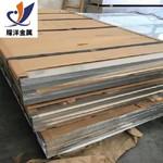 专业生产5083铝板 5083进口铝板