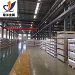 6061氧化铝板 6061深冲铝板